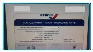 Посадочный талон авиакомпании АЗУР Эйр